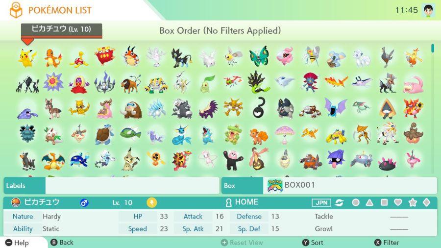 pokemon-home-switch-screenshot02