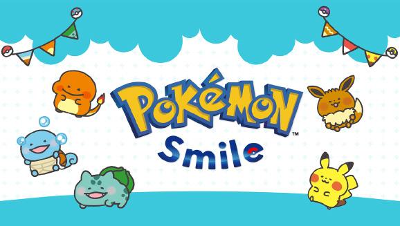 pokemon-smile-169-1