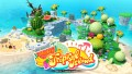 Mario Party: Superstars Tropical Island