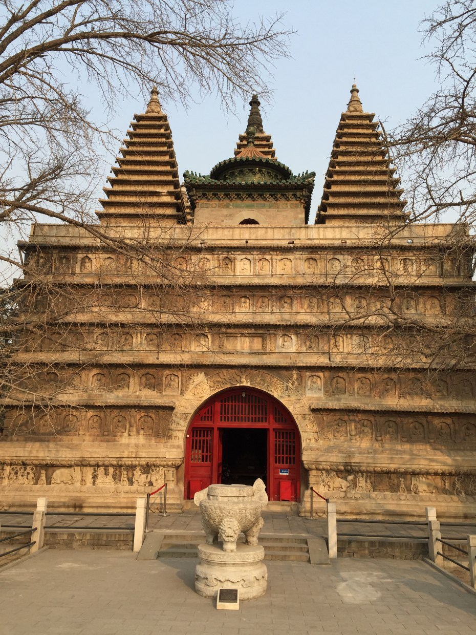 Zhenjue Temple, also known as the Five Pagoda Temple, is formally known as the Temple of the Great Righteous Awakening. It is located in Haidian District in Beijing, China.