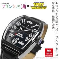 遊び心たっぷり!「フランク三浦×スペースインベーダー」のコラボ腕時計が発売に!