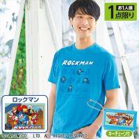 ファミカセ型キーチェーンつき!『ロックマン』、『パックマン』、『くにおくん』のTシャツがファッションセンターしまむらにて発売に!