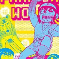 懐かしのファミコン漫画「ファミ魂ウルフ」がKindleで販売開始!現在『199円』で2ヶ月利用可能キャンペーン中の「Kindle Unlimited」でも読めちゃう!