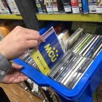 KICK THE CAN CREWのMCUさんによるハードオフ公式応援ソング「ラブハドフ」 楽曲CDが、4/13より全国のハードオフ対象店舗にて限定発売決定!