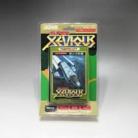ファミコンカセット型モバイルバッテリーの新作!黄金に輝く『スーパーゼビウス ガンプの謎』が200本限定販売!『パックマン』ハードケース版や『ギャラクシアン』、『バトルシティー』、『ワルキューレの冒険』も発売に!