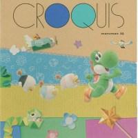 ゲームの世界そのままをイメージしたデザイン!『ヨッシークラフトワールド』の雑貨が発売に!