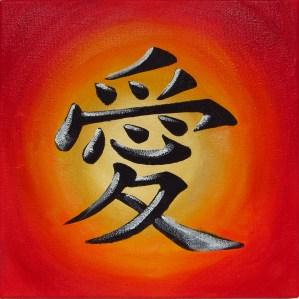 Love Symbol, Oil on canvas, 20x20 cm