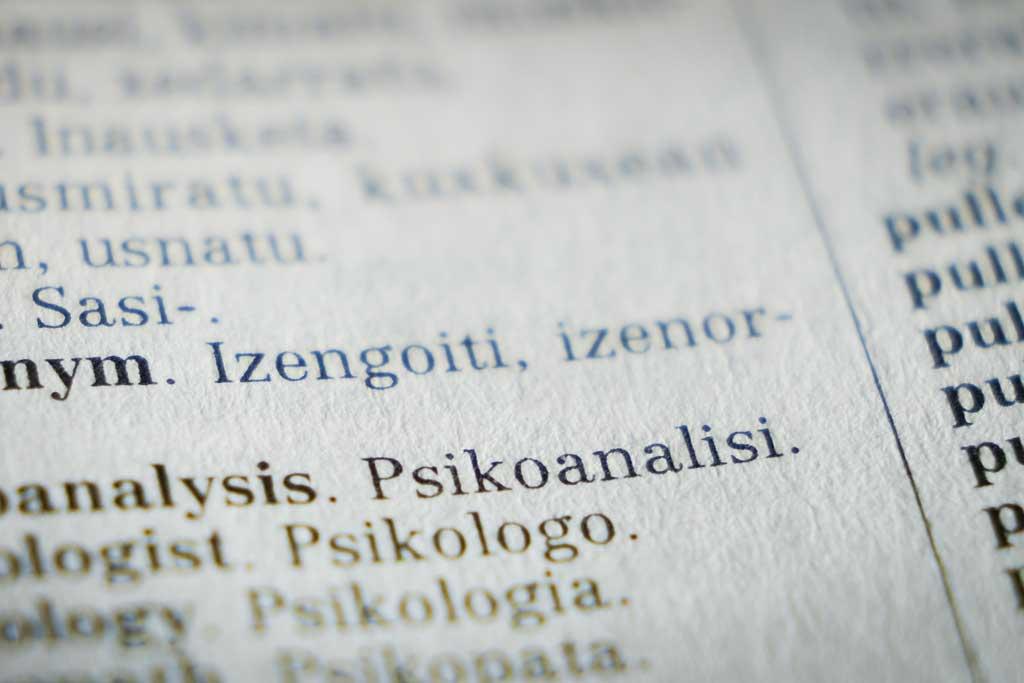 辞書:重複キーワードは避けよう