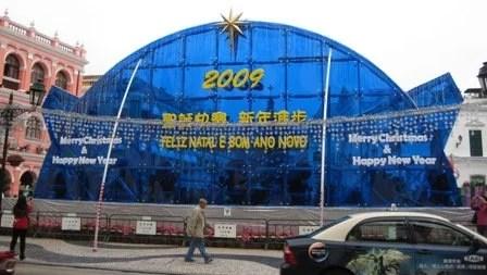 Largo do Senado em Macau
