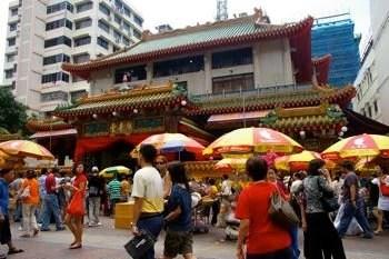 Kuan Inn Thong Hood Cho