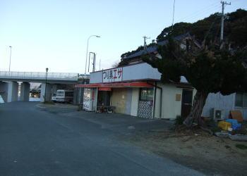 静岡県浜松市の葵気功整体院 全景