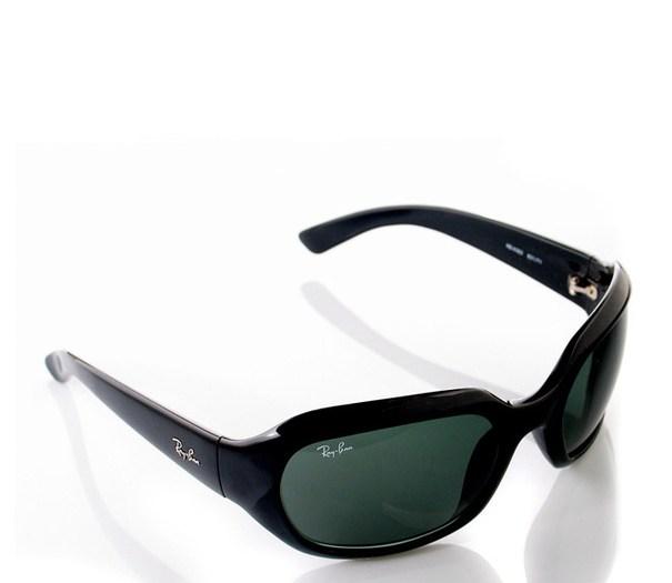 Rayban Sunglasses - Reflection