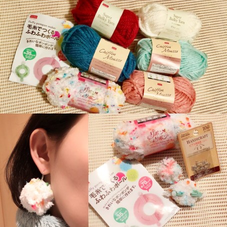Super easy pompom ear accessories