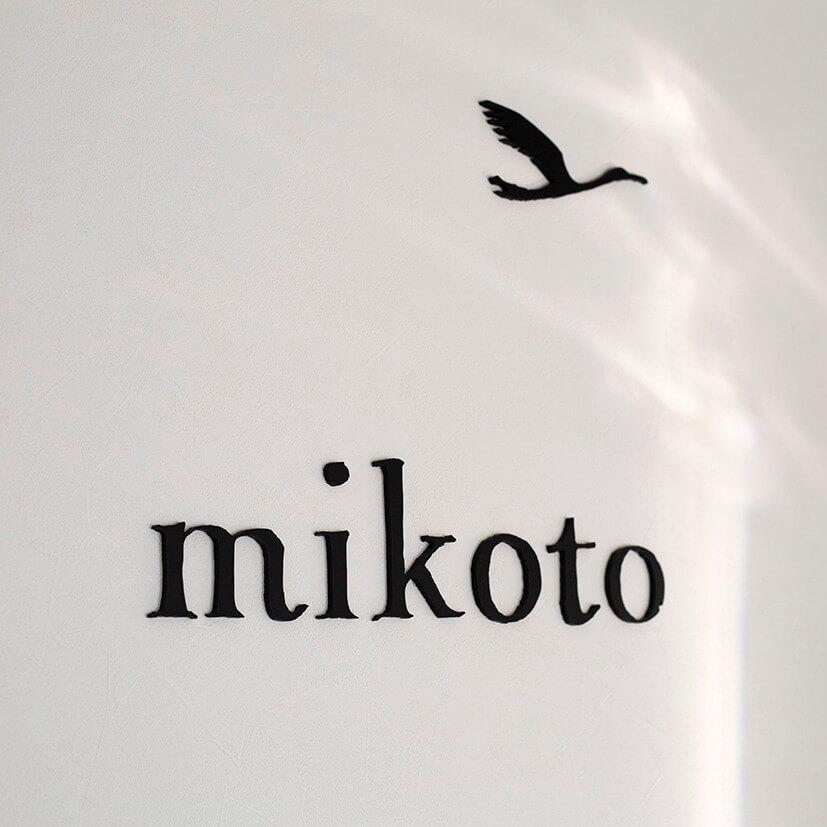 鶴(mikoto)のブランドロゴ