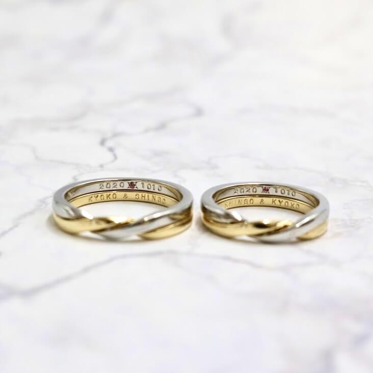 内側(裏側)にトルマリンをあしらった結婚指輪