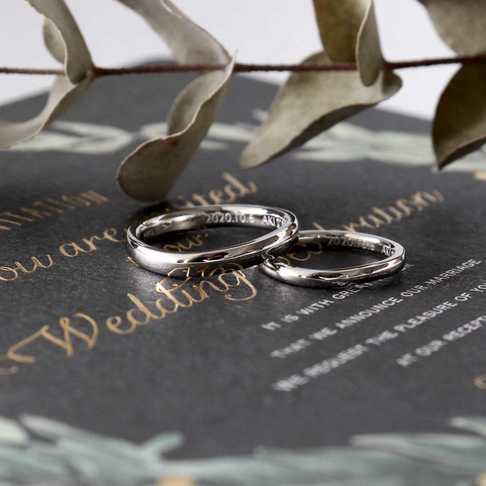 S字ウェーブのプラチナ結婚指輪