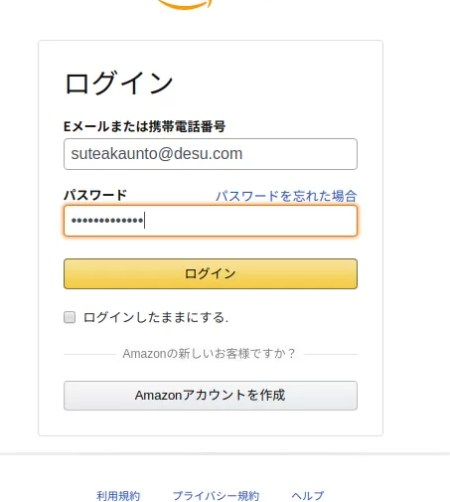 amazon-id-safety-center-signin-openid-pape-max-auth-fmf-return.d1161.comでAmazonとは関係ないアドレスです。