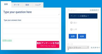 Google Chromeなどで日本語に翻訳すると少し文章がおかしいですが設定しやすくなります