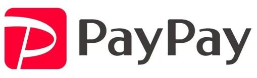 PayPay(ペイペイ)とは、ソフトバンクとヤフーが設立した「PayPay株式会社」が運営する、スマホを使って支払うサービスです。PayPayに対応しているお店で、現金ではなくスマホのPayPayアプリで支払いができるサービスです。