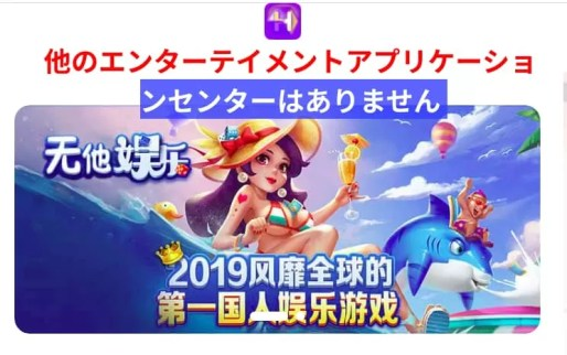 全ての情報を入力が終わり次のページでは『biqingxinboshi.com』と中国系の怪しいサイトに飛びました