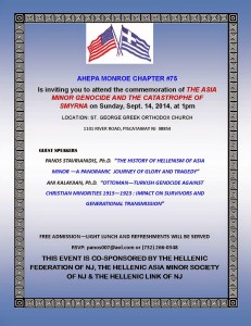 COMMEMORATION OF ASIA MINOR GENOCIDE - AHEPA MONROE CHAPTER #75