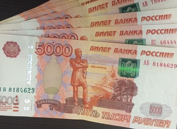 займы в ярославле до 40000 рублей с плохой кредитной историей промокоды валберис 2020 октябрь
