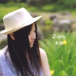 1st mini アルバム Diary mrk-3939