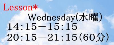 茨城県守谷市ヨガ教室みくり家|水曜日昼ヨガ、水曜日夜アロマヨガ