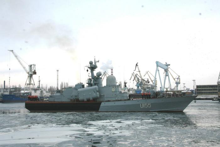 """U-155 РК """"Придніпров'я"""" відремонтовано"""