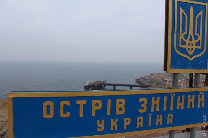 """Корабель """"Миколаїв"""" забезпечив ротацію прикордонників на о.Зміїний"""