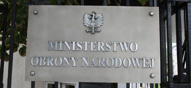 Польща збільшила чисельність особового складу своїх військ до 106 тисяч
