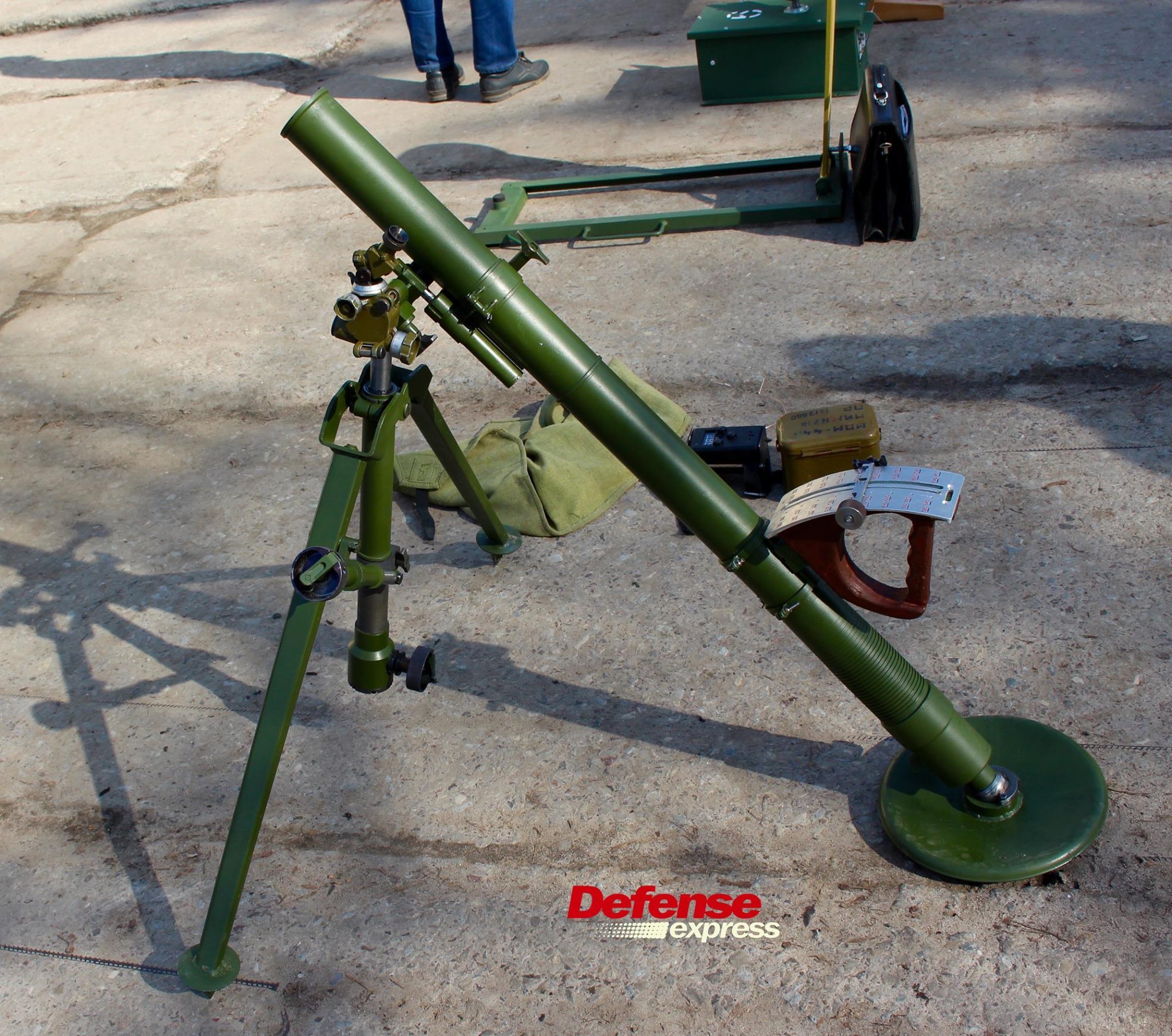 """Для ССО презентували 60-мм міномет """"Камертон"""""""