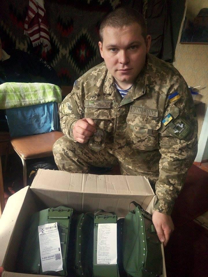 ЗВІТ. Партія м'яких коробів доставлена для 81 бригади ВДВ
