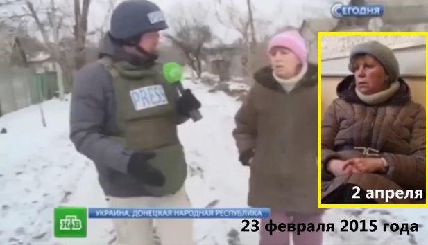 У Мар'янці затримали героїню сюжету російських пропагандистських ресурсів
