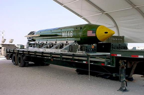 """ВПС США застосували по позиціях терористів """"Ісламської Держави"""" у Афганістані найпотужнішу неядерну бомбу GBU – 43/B"""