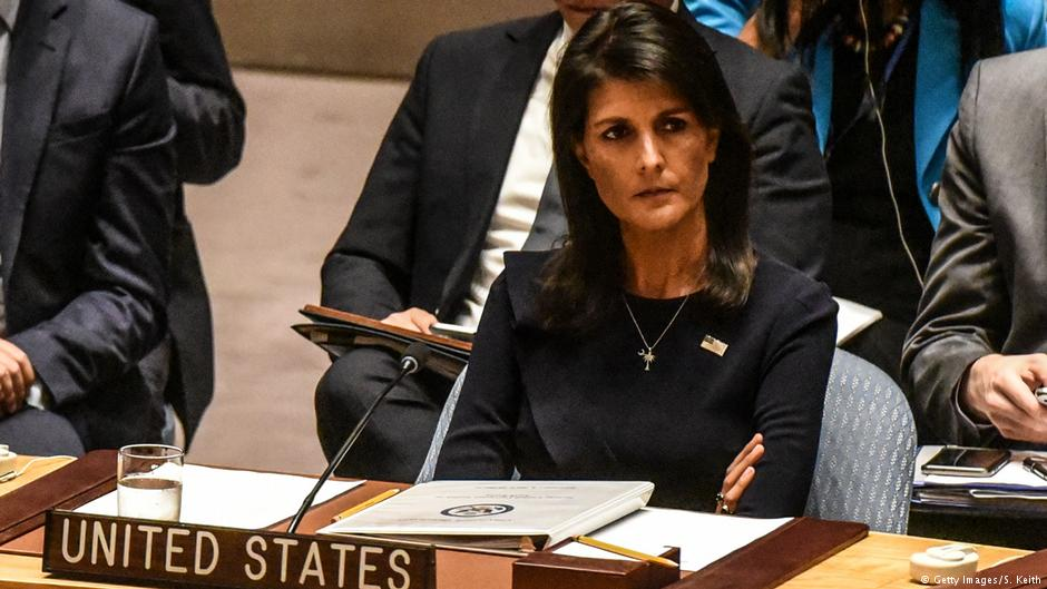 Радбез ООН посилив санкції проти Пхеньяна