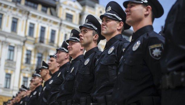 Канада допоможе запустити Поліцейську академію в Україні