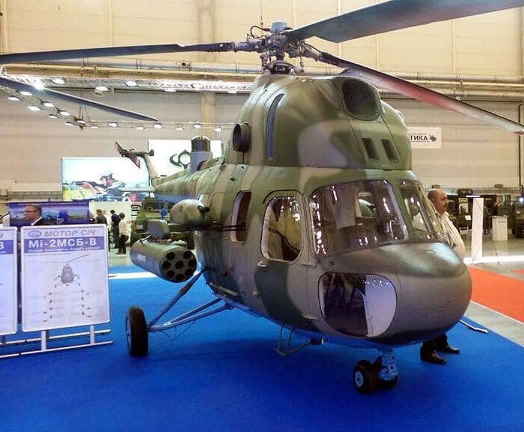 У грудні Збройні Сили України отримають одразу чотири вертольоти Мі-2МСБ