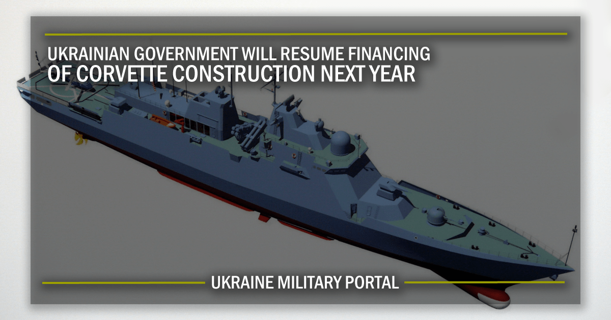 UKRAINIAN GOVERNMENT WILL RESUME FINANCING OF CORVETTE CONSTRUCTION NEXT YEAR