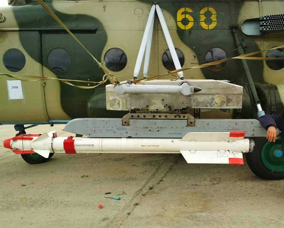 Ракета Р-73 на гелікоптері Мі-8
