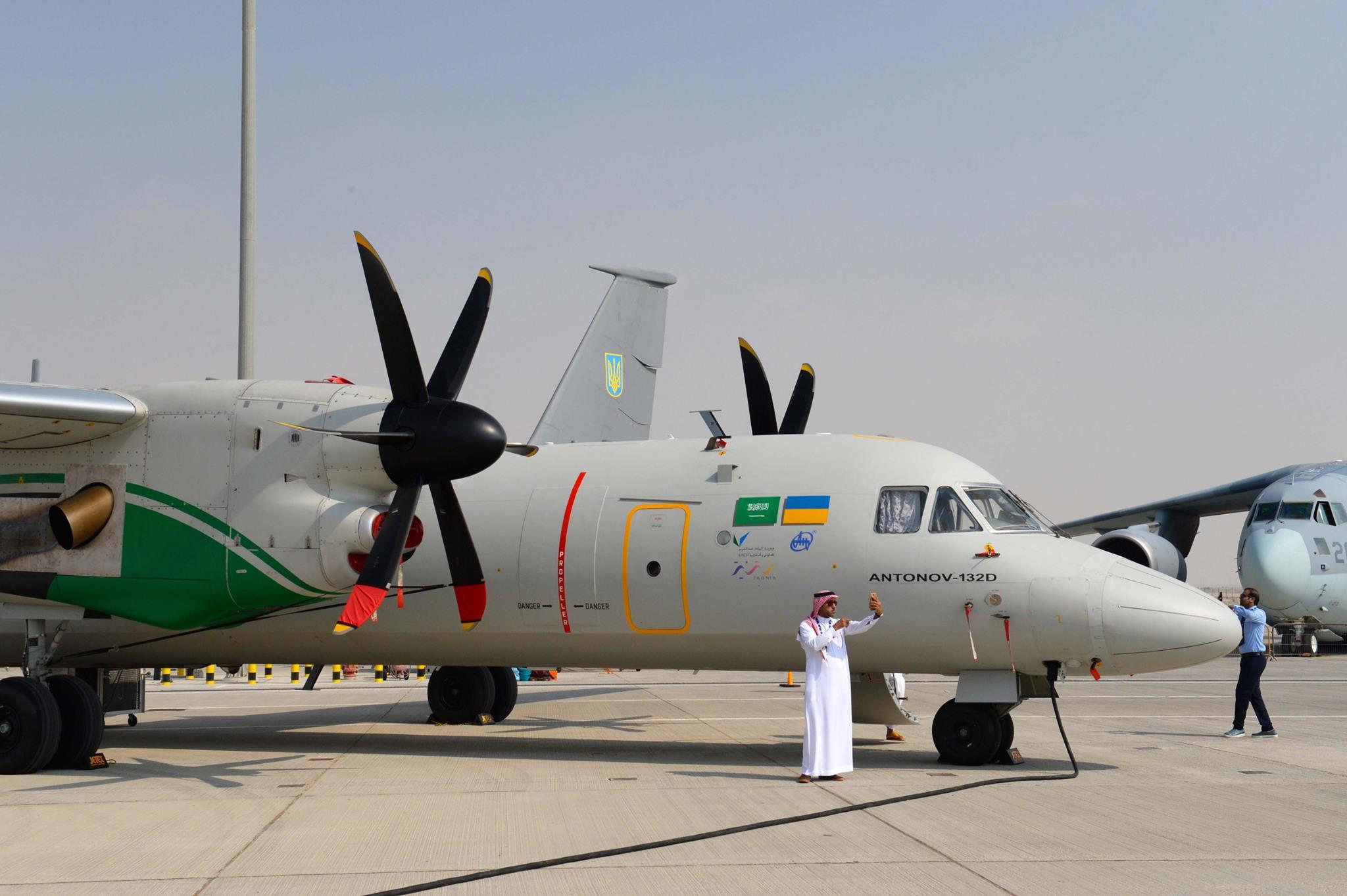АN-132D AT DUBAI AIR SHOW-2017