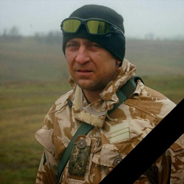 У зоні проведення АТО загинув офіцер Нацгвардії Сергій Сиротенко