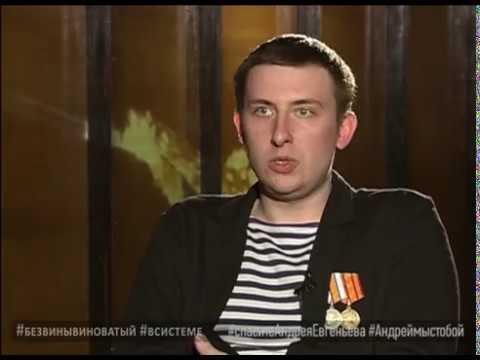 """Журналіста телеканала """"Звєзда"""" засуджено за зберігання наркотиків"""