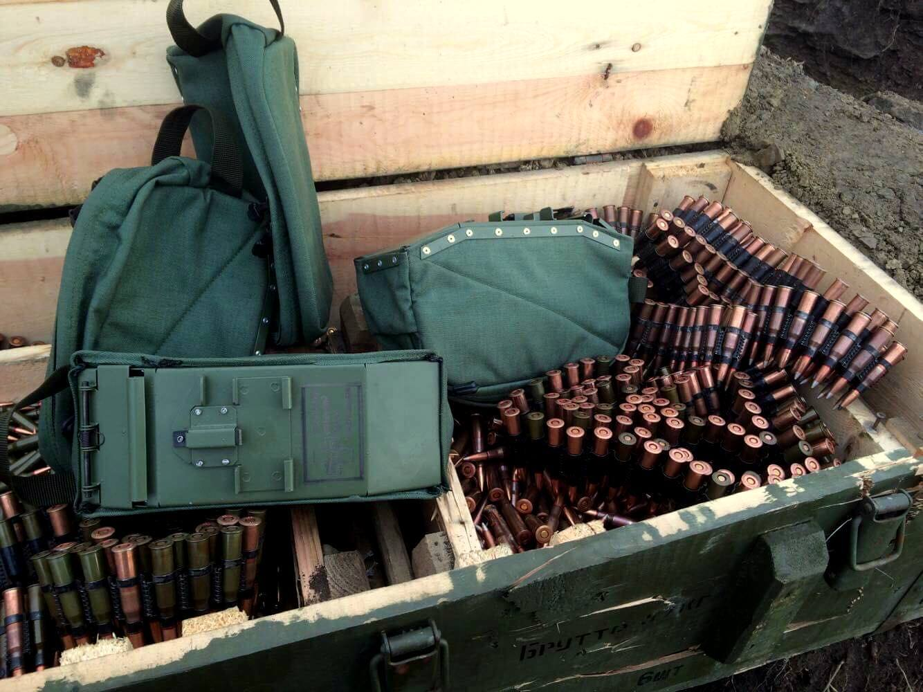 Перший звіт 2018 року про отримання партії м'яких коробів для кулеметів ПКМ підрозділом 54 бригади