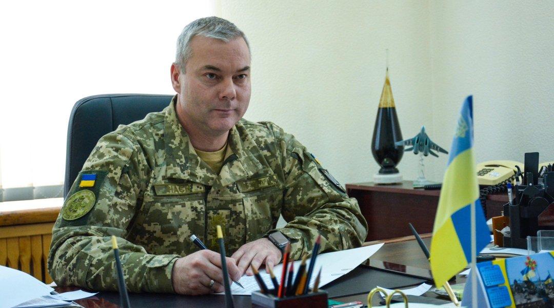 Інтерв'ю командувача Об`єднаних сил генерал-лейтенанта Сергія Наєва для Укрінформу