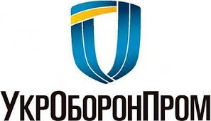 Фінансові результати діяльності Укроборонпрому за 2015-2017 рр