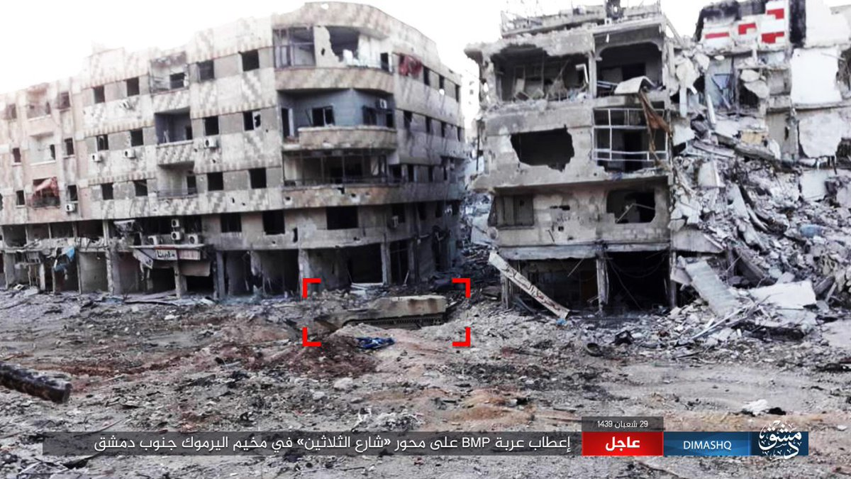 Що там у Сирії – хроніка подій за 16 травня