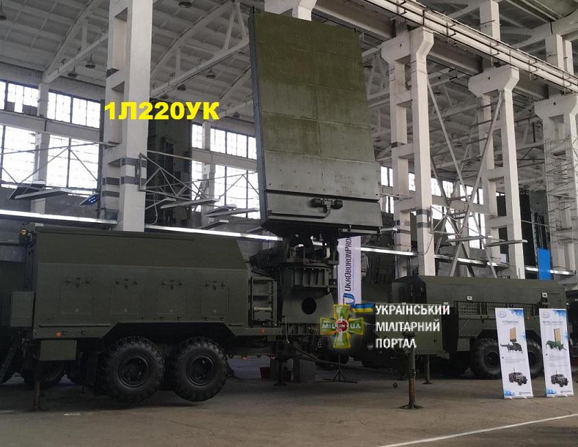 Україна створила власну контрбатарейну РЛС.
