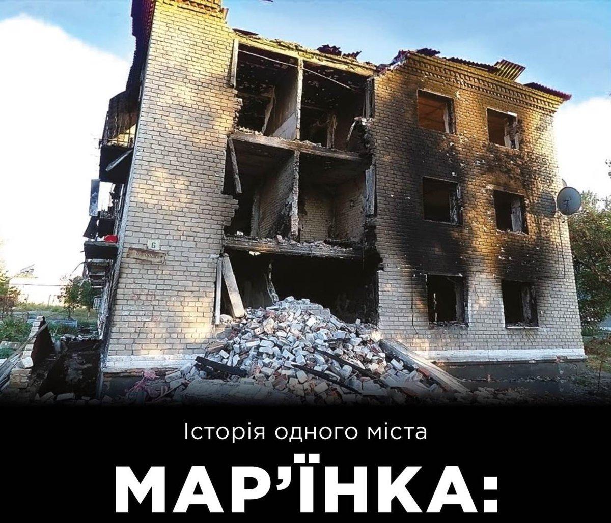 УГСПЛ підготувала новий звіт про перебіг гібридної війни: Мар'їнка на лінії вогню