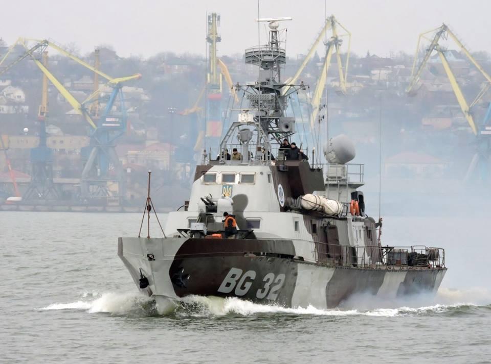 Картинки по запросу Корабль морской охраны BG-32 «Донбасс» фото